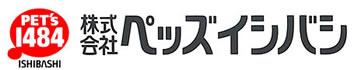 ビタポール日本総代理店 株式会社ペッズイシバシ